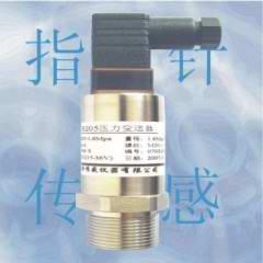 气压变送器,替代进口传感器,替代进口压力传感器,