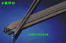 考登钢焊条 考等钢焊条 ND钢焊条 耐酸钢焊条