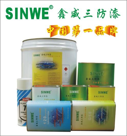 PCB线路板防水胶、防水胶、电子防水胶,三防胶水