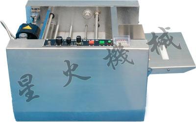 湖南纸盒钢印打码机 -长沙纸盒钢印打码机