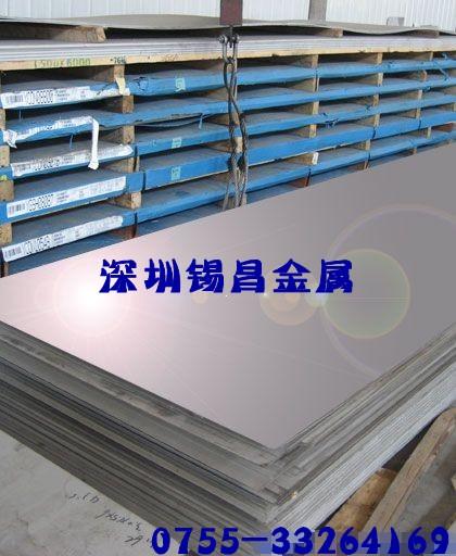 供应优质304不锈钢2B面工业板、316不锈钢镜面板