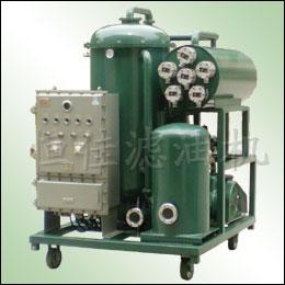 恒佳BZL系列防爆型真空滤油机