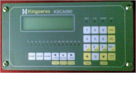 单轴数控系统