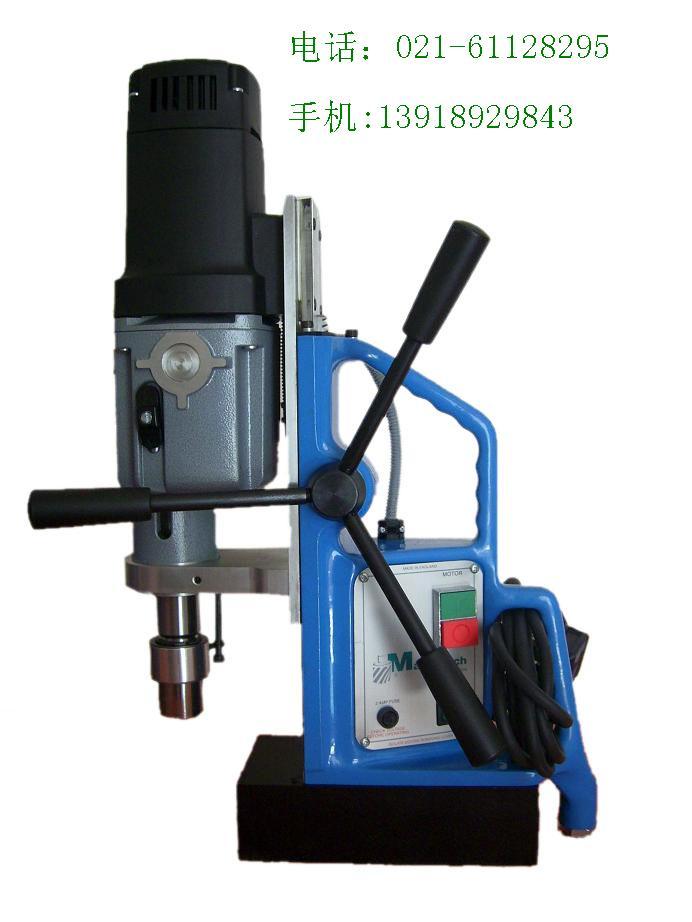磁力钻 MDS32-100磁力钻价格 麦格磁力钻价格