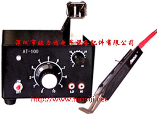 宁波导线热剥器
