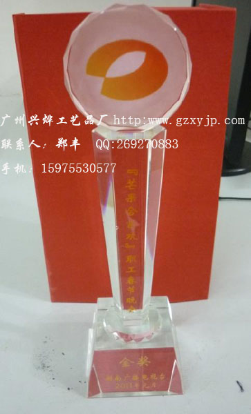 广州奖杯、彩印刻字水晶奖杯、奖杯定制公司、活动盛典颁奖奖品制作