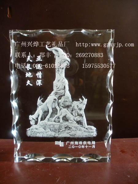 广州水晶内雕工艺,内雕五羊雕像
