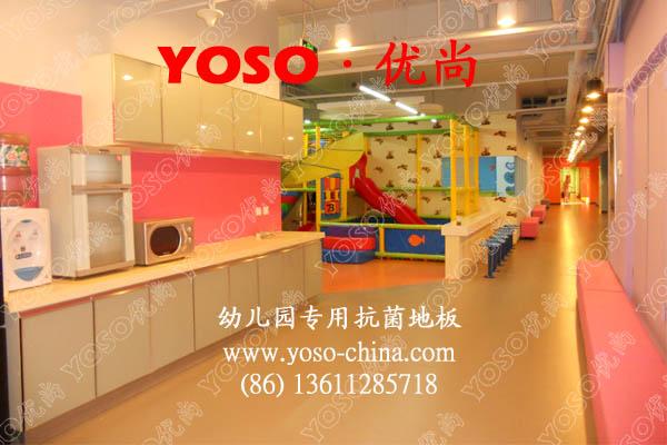幼儿园专用地胶厂家,幼儿园塑胶地垫厂家,幼儿园环保PVC胶地板厂