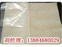 供应二布一膜规格齐全土工布膨润土防水毯找实惠