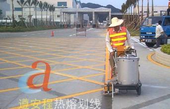 广州热熔划线_佛山道路划线_沙井车位划线_珠三角热熔标线