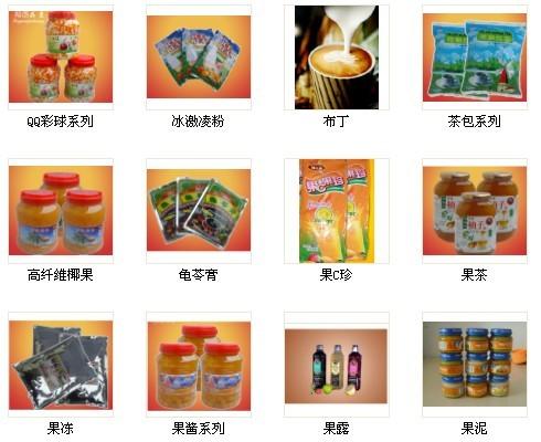 贵州汇大13984136642奶茶原料批发 珍珠奶茶原料 奶茶原