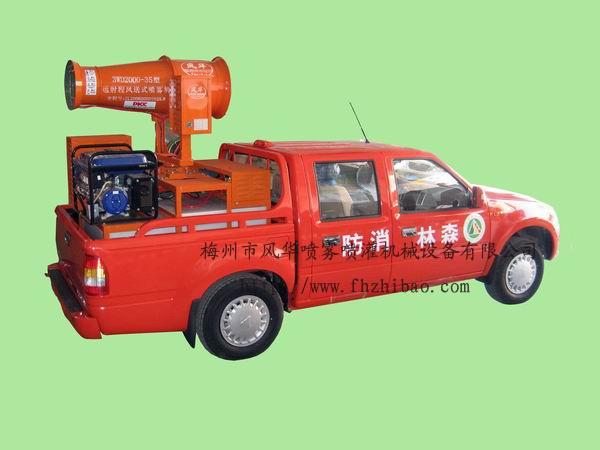 3WD2000-35型遥控风送式喷雾机/喷洒车/远射程喷雾器/杀