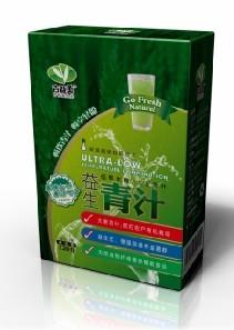 益生青汁(大麦若叶型)