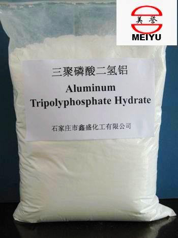 三聚磷酸二氢铝