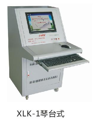 XLK-1琴台式电气火灾监控设备