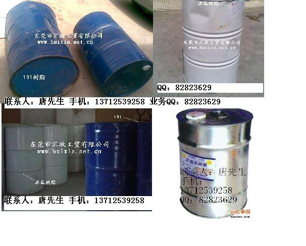 191树脂,196树脂,815环氧树脂,透明树脂,工艺品树脂