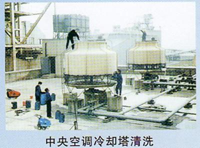 上海中央空调清洗 上海中央空调系统维护保养