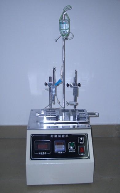 耐磨擦试验机/耐磨测试仪/耐磨试验机/酒精耐磨仪