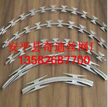 湖南蛇腹型不锈钢刀片网、不锈钢刀片刺绳厂家