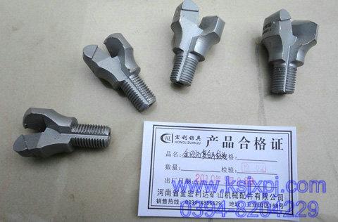 河南省金宏利达矿山机械配件有限公司
