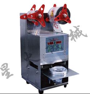 郑州不锈钢口杯自动封盖机/郑州星火封口