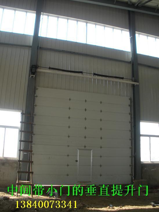 沈阳工业快速厂房垂直提升门、沈阳车间快速垂直提升门