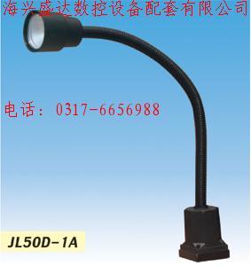 供应JL50D卤钨泡工作灯