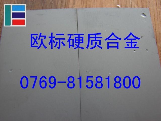 美国肯纳钨钢的性能CD-650, 耐磨损冲压钨钢CD650