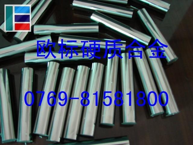 台湾春保钨钢板WF03 进口钨钢KG5