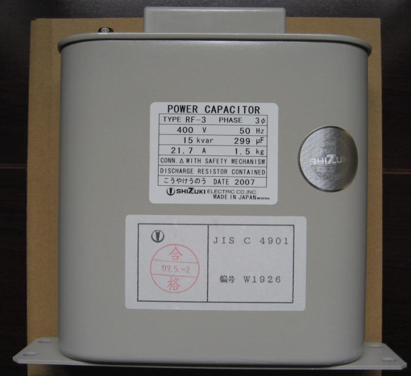 日本指月电容器中国区域代理销售与服务价格好