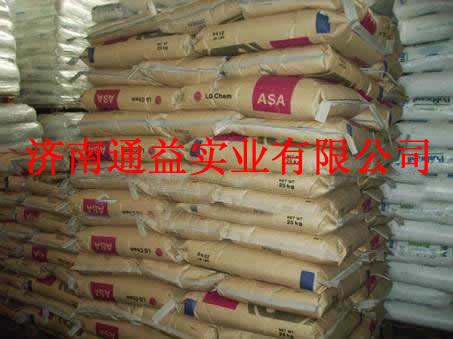 批发供应工程塑料 ASA