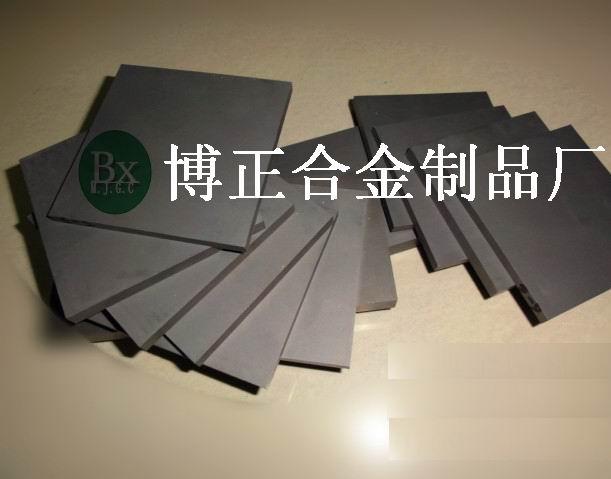 台湾春保钨钢WF25 台湾钨钢 进口日本钨钢 美国肯纳钨钢