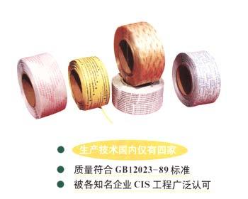 PP打包带|PET打包带-7000米打包带