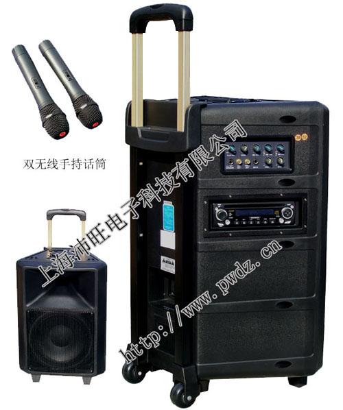 沛旺PW988无线扩音机/便携移动式扩音器/话筒/DVD/插U盘