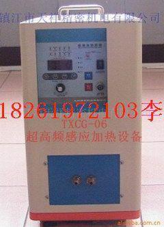 镇江天祥专业生产家-小锯片焊接机,合金锯片焊机,高频焊接机