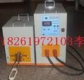 台州金属管件焊接机、铜管焊接机、零件接头焊接机设备