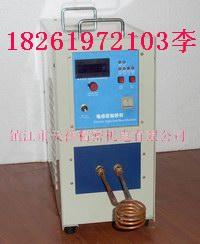 太阳能导流管焊接机、电热管件焊接机设备报价