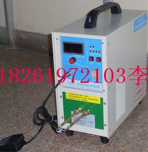 上海高频感应加热设备、汽车管件钎焊机、冰箱管件焊接设备厂家电话