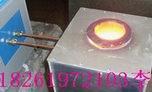 熔金炉,熔银炉,熔铜炉,熔铝炉,熔炼炉,熔不锈钢炉-镇江天祥机电