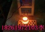 小型快速金属熔化炉、节能安全金属熔炼设备-生产家镇江天祥