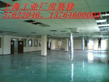 上海工厂装修,工厂硅钙板吊顶,上海车间环氧地坪漆,综合布线