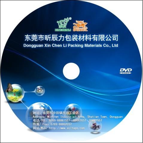影视策划制作企业名片光碟