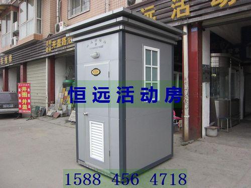成都移动厕所打包移动厕所生态移动厕所封堵式移动厕所循环生态移动厕