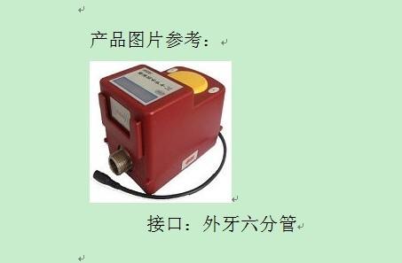 山东非接触式ic卡应用系统生产厂家, 非接触式ic卡水电表价格