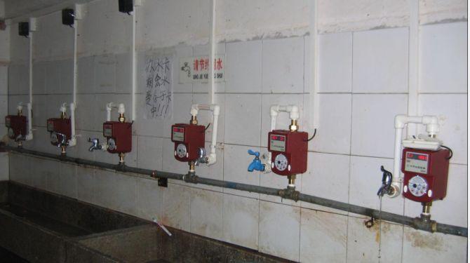山东浴室水控机,浴室水控器,澡堂刷卡机,淋浴室刷卡机