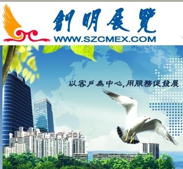2011全球环境艺术设计创新联展