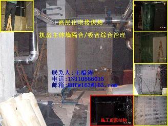 机房隔音材料 迪厅隔音材料 冷却塔隔音材料 水泵房隔音材料 管道