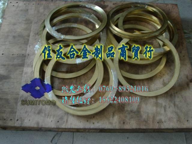 进口黄铜管CZ115 耐磨黄铜管CZ118 黄铜线CZ123黄铜