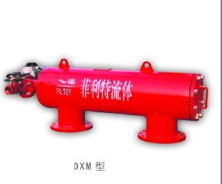 DXM型电动吸吮式过滤器