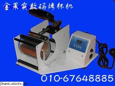 金果实热转印条幅布 热转印设备 木纹转印机 热转印厂家 热转印膜